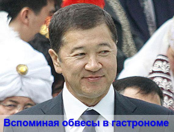 Утемуратов Булат Джамитович 1